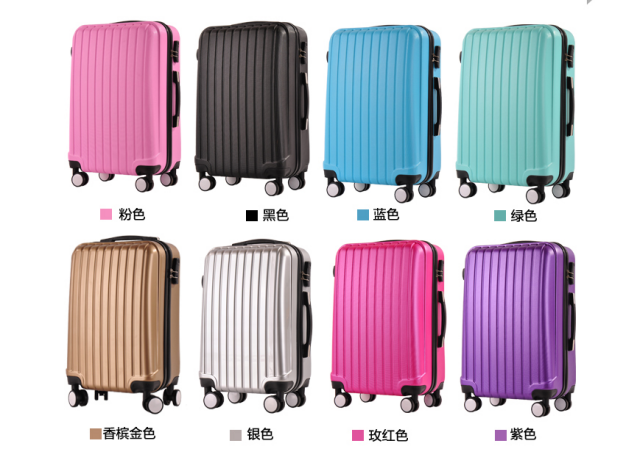 Fashionable universal wheels rolling suitcase trolley luggage case for travelling