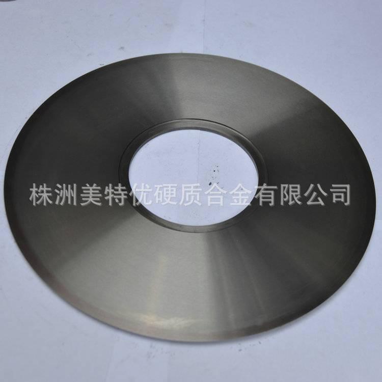 PCB Lead Cutting Blade 250 mm YG8