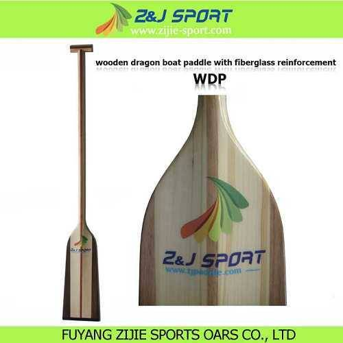 Wood Dragon Boat Paddle With Fiberglass Reinforcement (WDP)