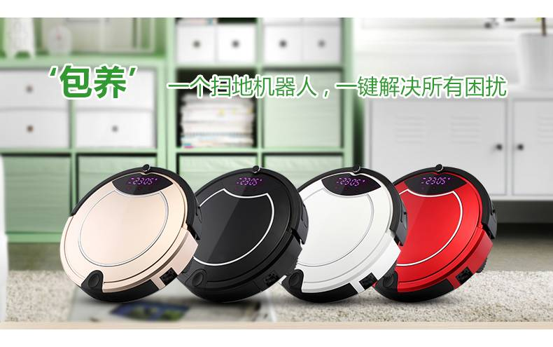 New Launched Patented Smarthome Product - Robot cleaner