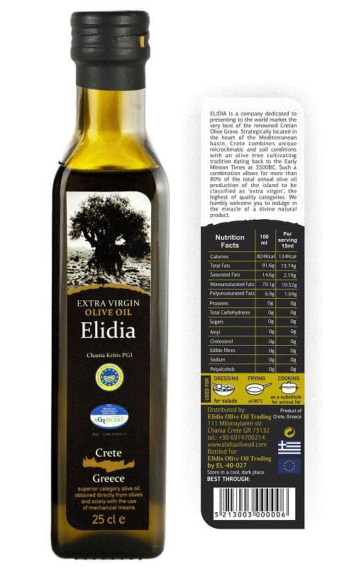 Elidia P.G.I. Hania Crete