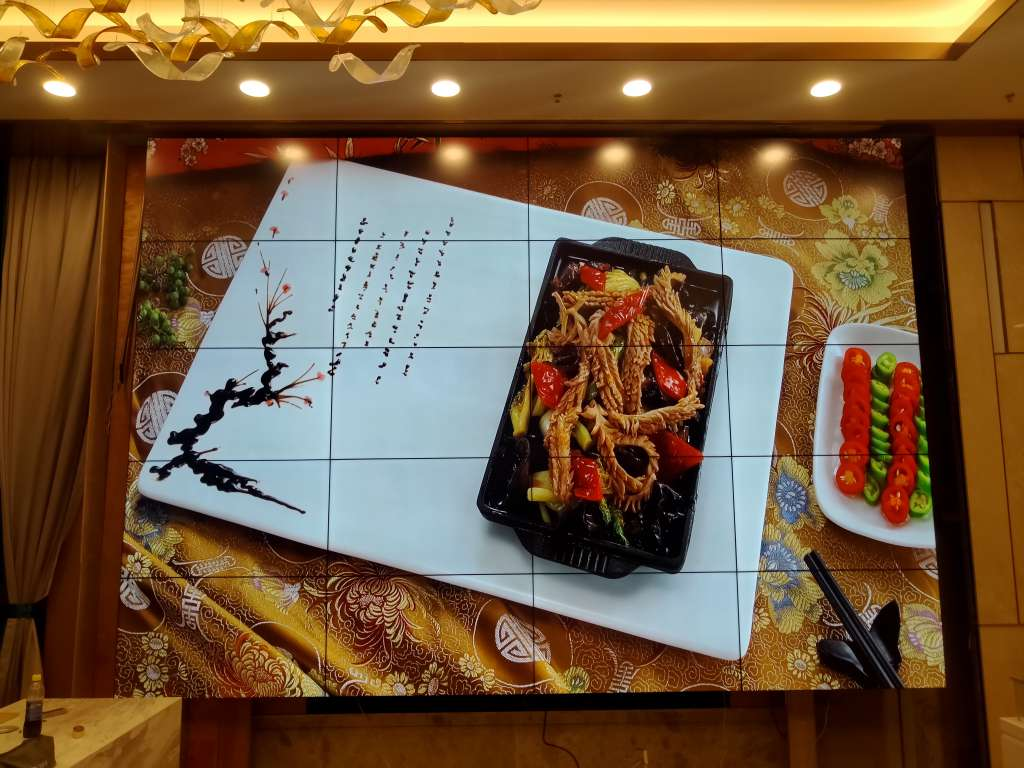 Multiple Size Ultra Thin High Definition LCD Video Wall