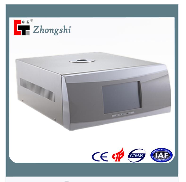 DSC - 100 Differential Scanning Calorimeter