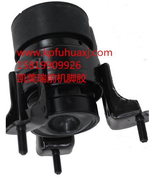 engine  mount 12361-0H100