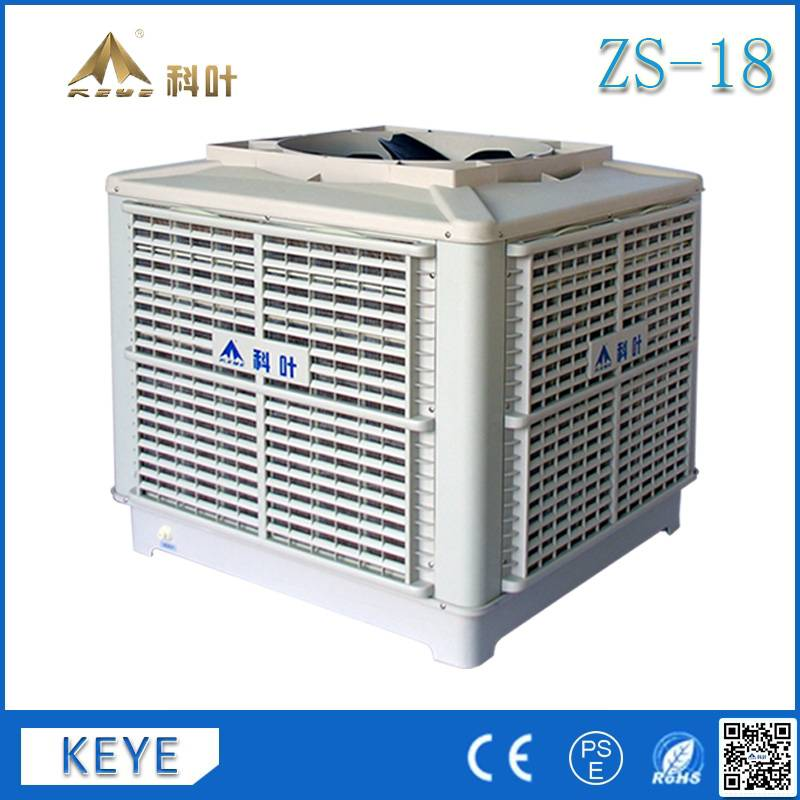 KEYE ZS-18  18000m3/h new plastic cabinet water air cooler (18000 cmh)