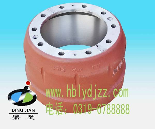 ISUZU for Brake Drums