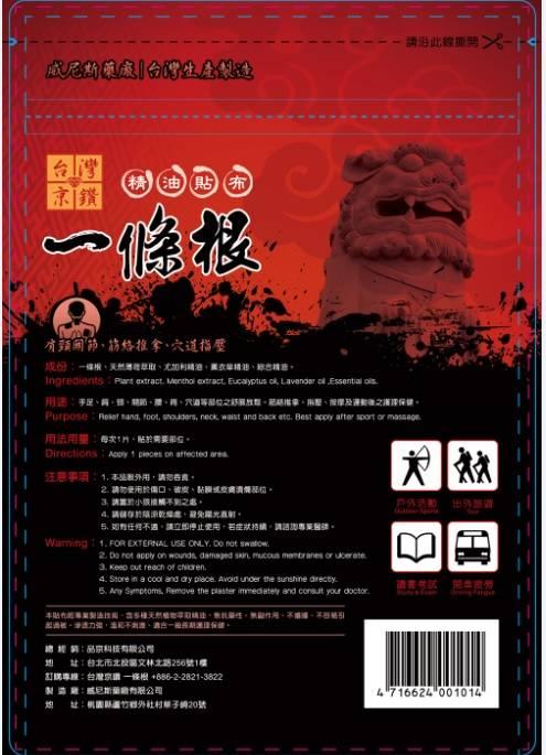 Taiwan' Beijing-drill a  patch