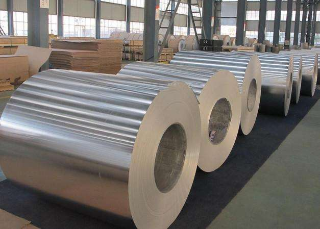 2019 aluminum coil attractive in quality and price
