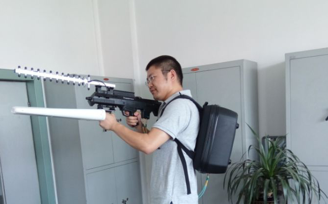 Anti-UAV Gun