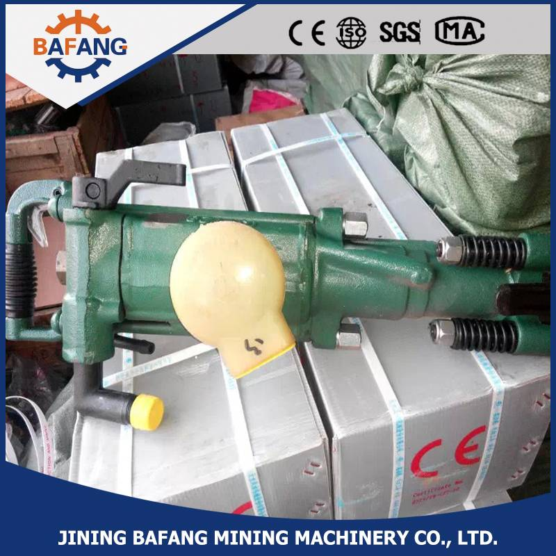 YT24 drilling machine pneumatic rock drill