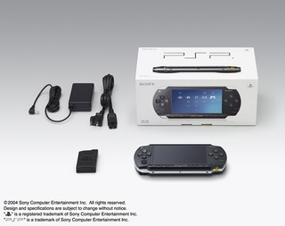 SONY PSP 2.5 VERSTION CONSOLE