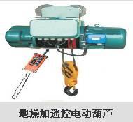 Supply lifting equipment