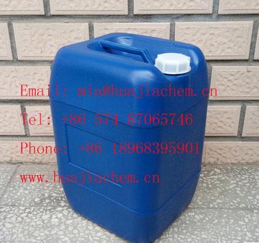 Methacrylic acid MAA CAS NO. 79-41-4