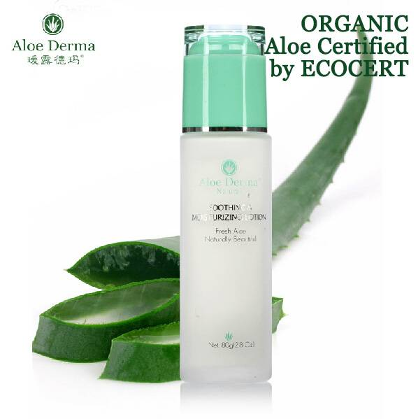 Aloe Vera Soothing and Moisturizing Lotion, anti-irration lotion, for sensitive skin