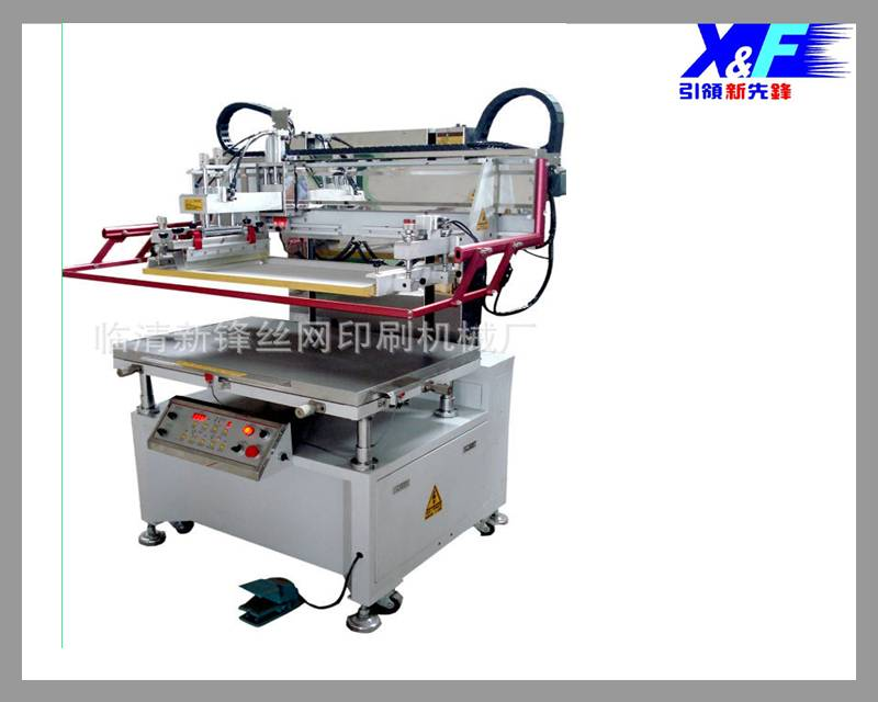 Advertising paper printing machine