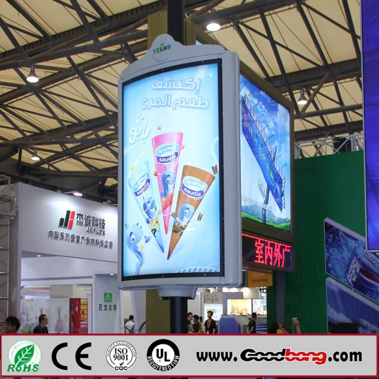 Advertising Outdoor Strong Sound Round Shape Silk Print Advertising Acrylic Signs