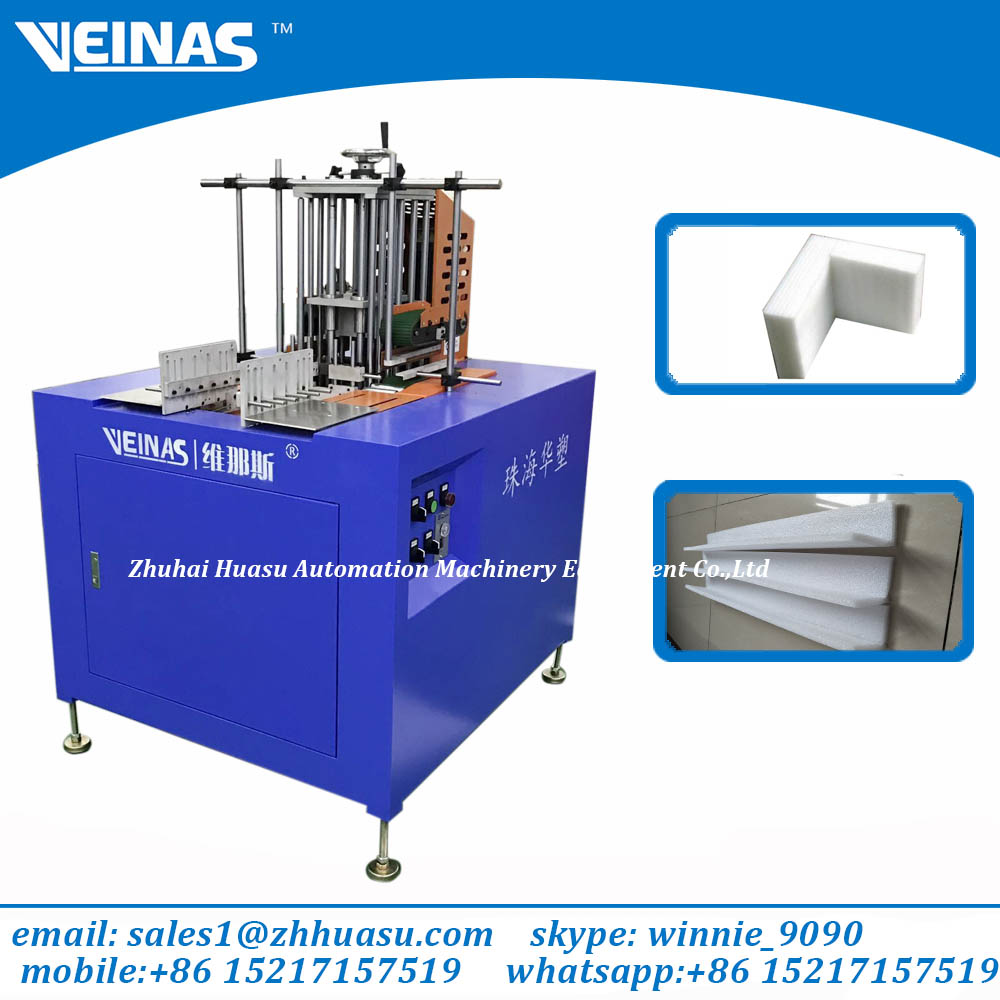 Veinas China high efficiency epe foam laminating machinery
