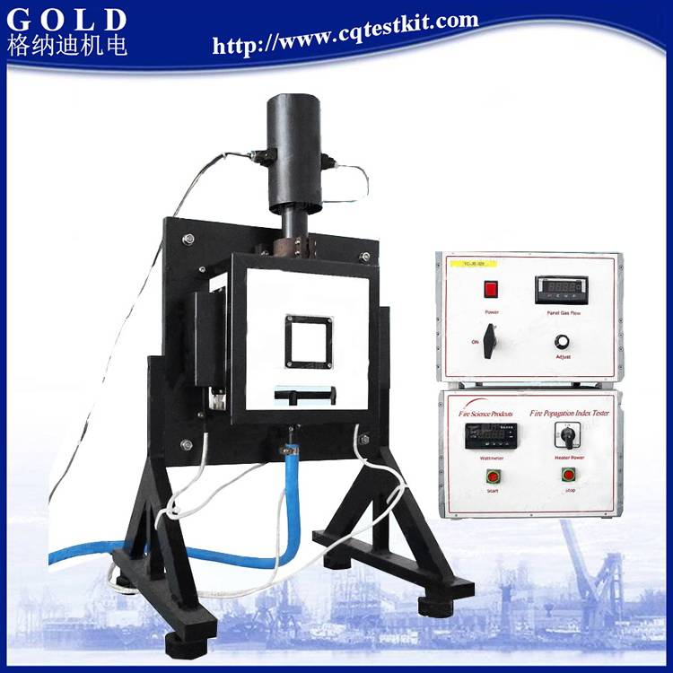 BS476-6 Cube Meter Fire Propagation Index Tester
