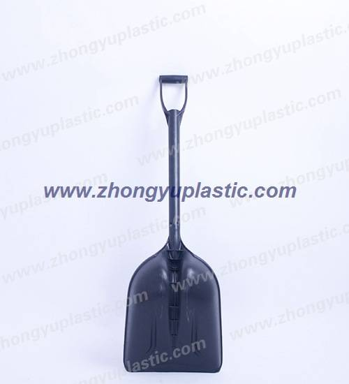 Garden Plastic Shovel, Snow Shovel