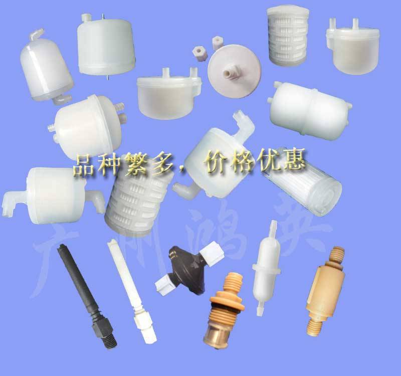 Inkjet Printer Spare Parts