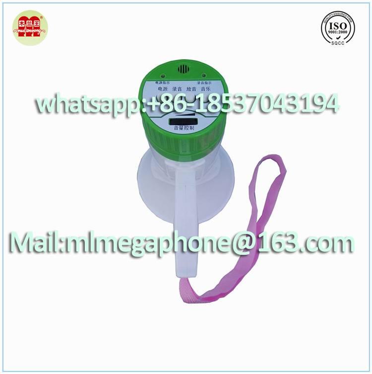 Best Quality Plastic Megaphone