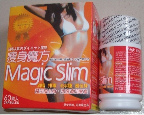 Wholesale Magic Slim Weight Loss Capsules Free Shipping