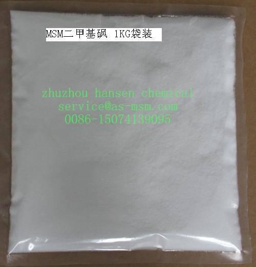99.9% Methyl Sulfonyl Methane(MSM) Food/Feed Additives