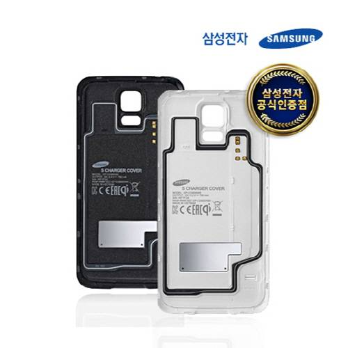 SAMSUNG Galaxy S5 Wireless Charging Cover