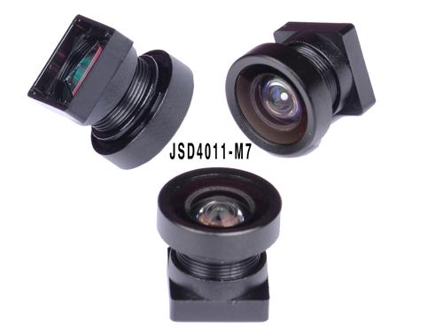 "JSD4011 1/4"" OV7740 M7 0.95mm cctv lens for outdoor camera"