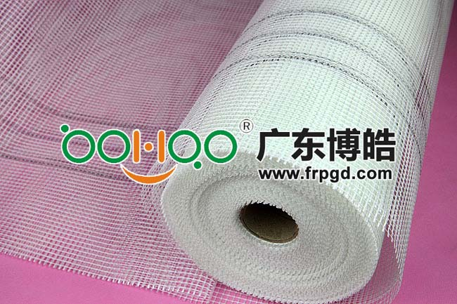 Fiberglass mesh high quality reinforcement concrete fiberglass net fiberglass cloth