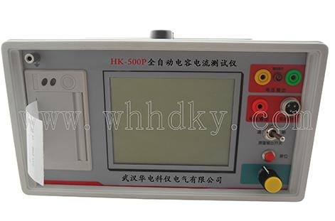 Fast Speed Automatic Capacitance Current Tester