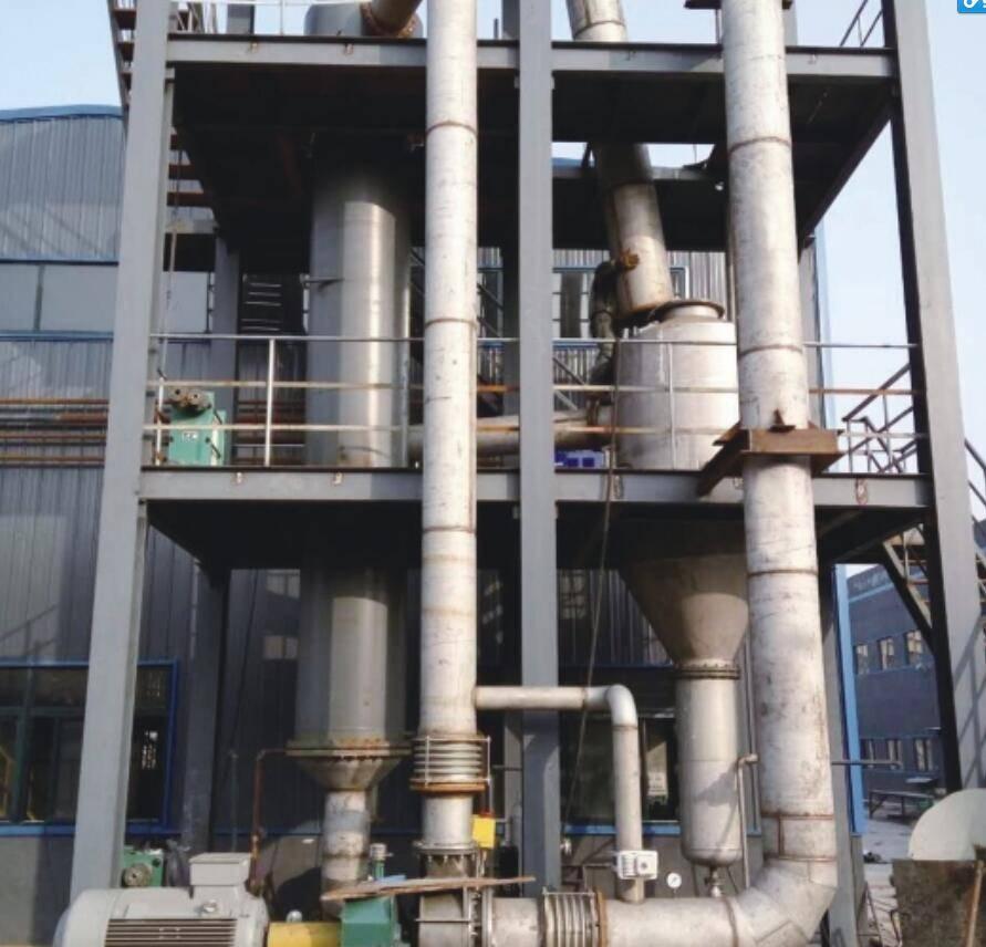 MVR Evaporator