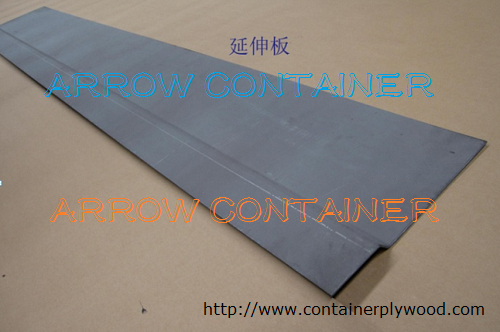 Container parts- shipping container top end rail