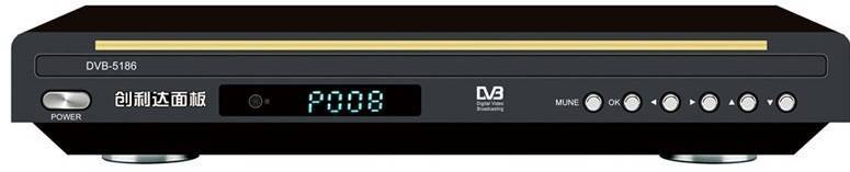 HD DVB-S2 FTA Fujistu H60 Solution STB set Top Box Digital Satellite Receiver