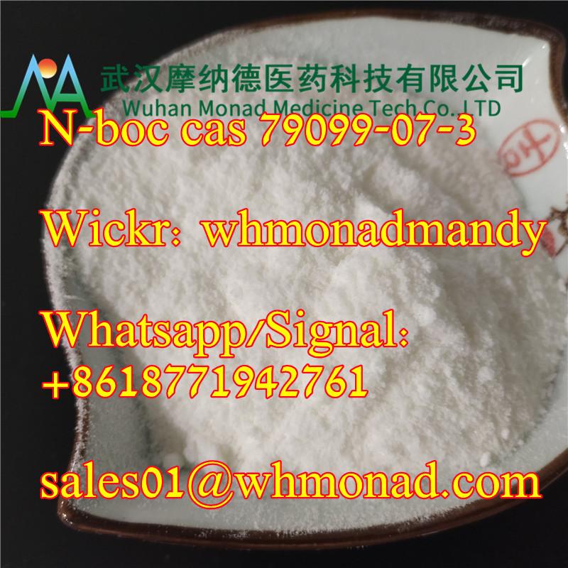 4, 4-Piperidinediol Hydrochloride CAS 40064-34-4/125541-22-2/79099-07-3