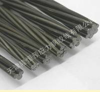 HIGH TENSILE LOW RELAXATION PRECAST ELEMENT USED PC STRAND WIRE TENDONS