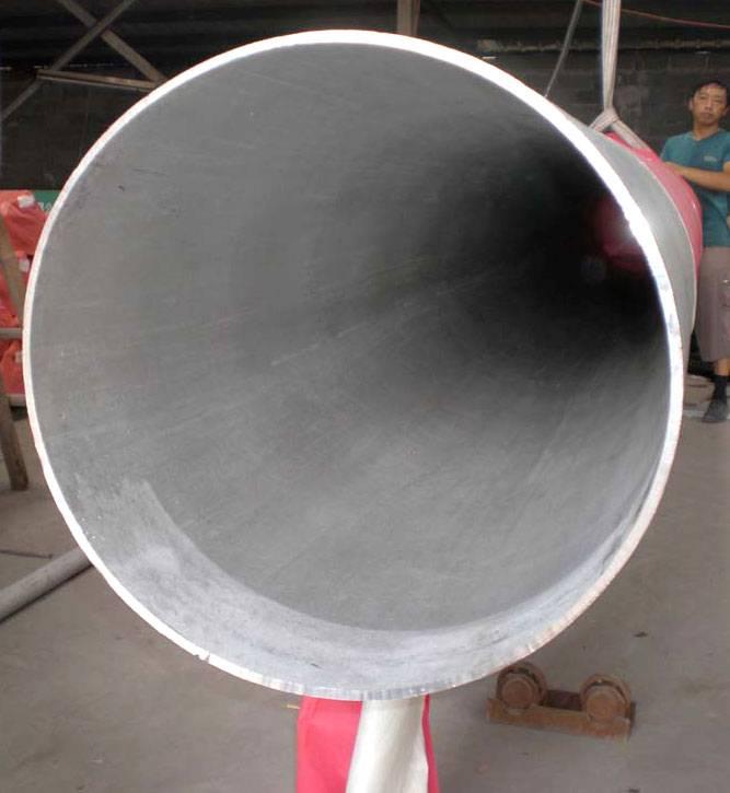 Bid Diameter Seamless Steel Pipe