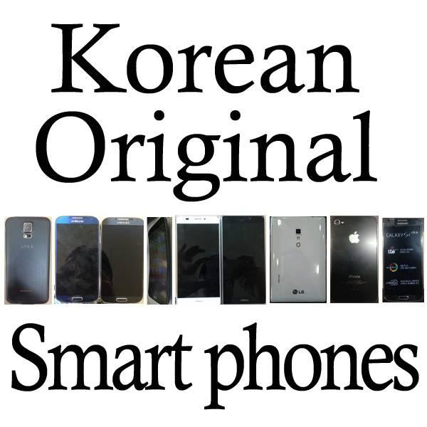 Korea Used Phone