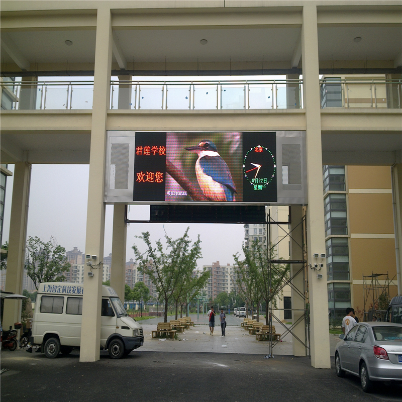 Shanghai manufactory Supreme Quality smd p6 outdoor led display cabinet