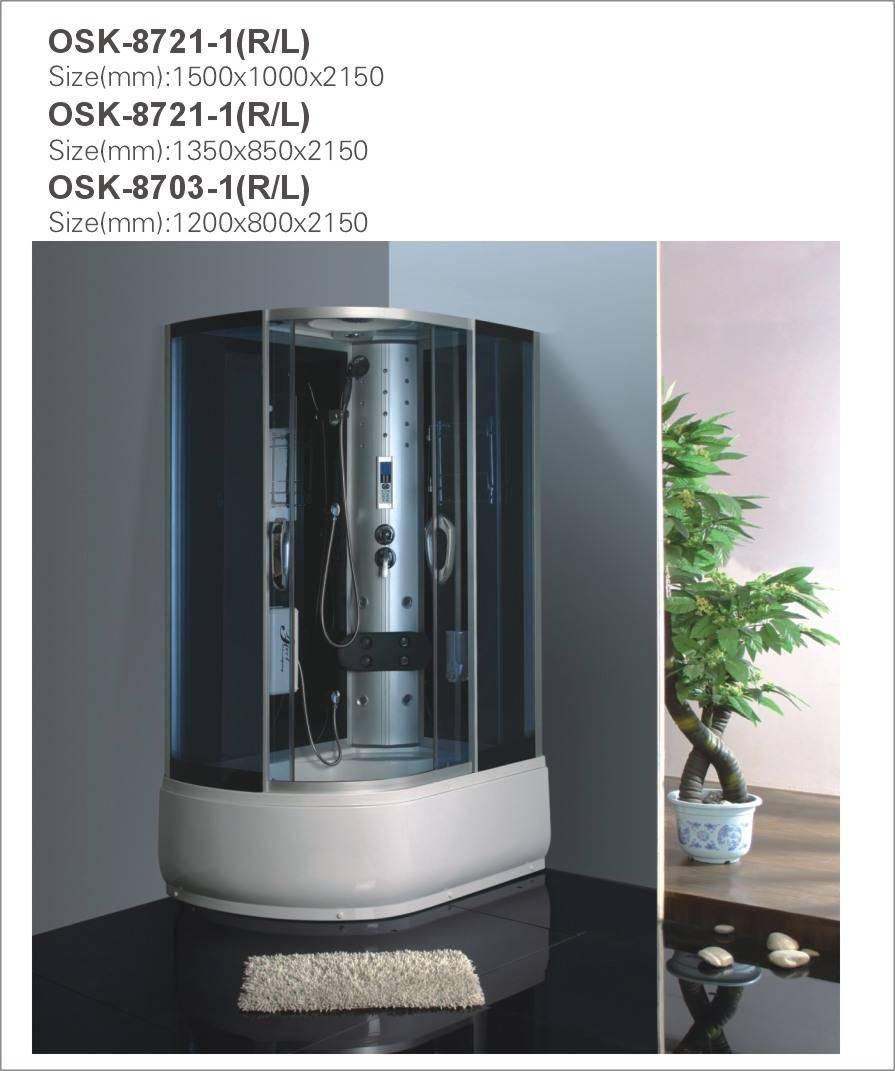 Shower Cabin shower room OSK-8703-1