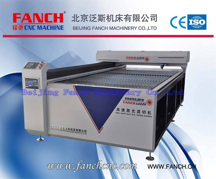 CO2 Laser Metal & Non-metal Cutting Machine[FC-1325LMC]