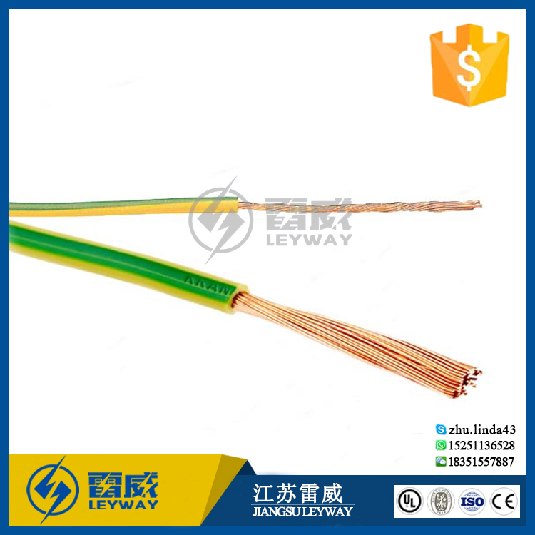 Yellow Green Grounding Cable for House Wiring