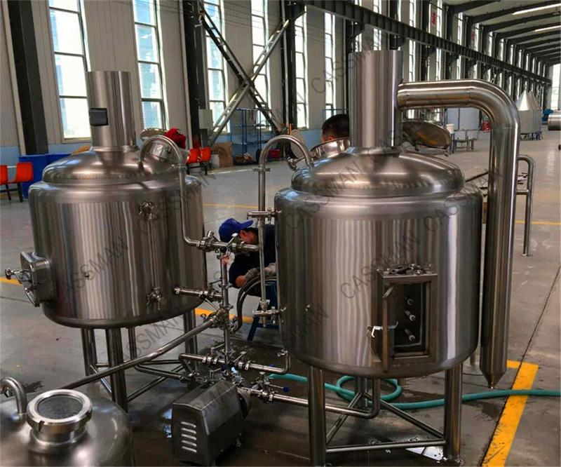beer brewing system 200l