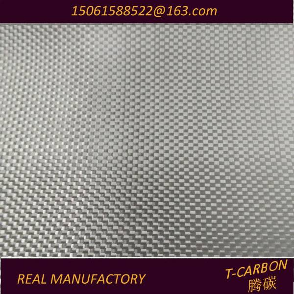 3K plain twill weave carbon fiber fabric tube