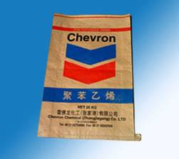 Low price Kraft Paper Bag & Block Bottom Bag, PP woven valve bag