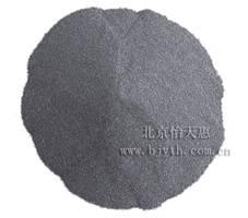 Ferrochrome Nitride, Cr 61.1%