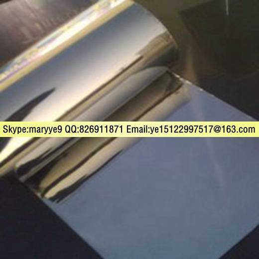 food used aluminum foils