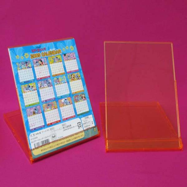 Calendar Case with Print Papers