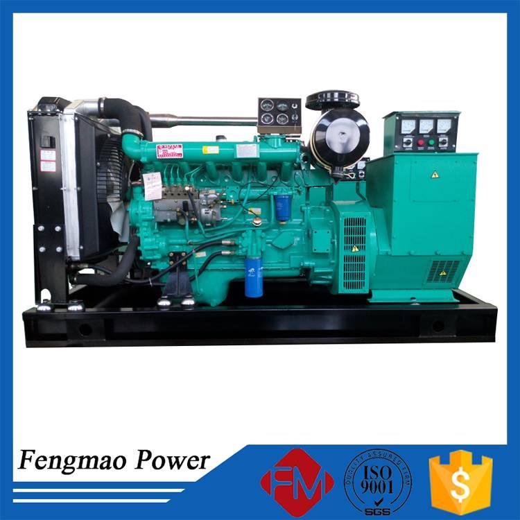 Portable diesel generator trailer