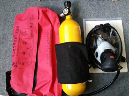 THB/10-1 Emergency escape breathing device EEBD 3L cylinder